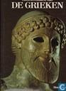 Kunstschatten van de Grieken