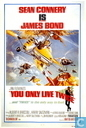EO 00744 - Bond Classic Posters - You Only Live Twice (Little Nellie)