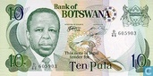 Botswana 10 Pula ND (1999)