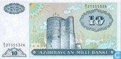Manat d'Azerbaïdjan 10 1993