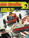 Strips - Alain Chevallier - Aanslag bij Formule 1