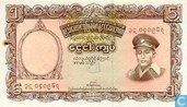 Burma 5 kyats