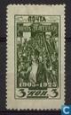 Révolution de 1905