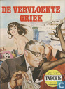 Comics - Taboe - De vervloekte Griek