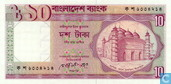 Bangladesh 10 Taka ND (1990)