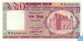 Bangladesch 10 Taka-1982