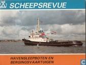Havensleepboten en bergingsvaartuigen