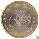 "Kazakhstan 100 tenge 2005 ""60 th Anniversary of the United Nations"""