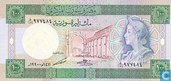 Syria 100 Pounds 1990