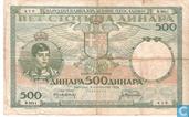 Joegoslavië 500 Dinara 1935