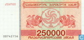 Georgia 250,000 (Laris) 1994