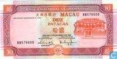 Macao patacas 10