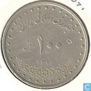 Iran 100 rials 1992