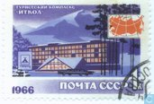 Tourism in the Soviet Union