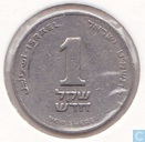 Israel 1 new sheqel 1989 (year 5749)
