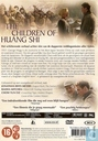 DVD / Video / Blu-ray - DVD - The Children of Huang Shi
