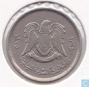 Libya 10 dirhams 1975 (year 1395)