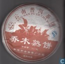 Most valuable item - Yun nan pu er cha bing thee