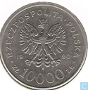 Pologne 10000 Zlotych 1990 10 ans Solidarnosz