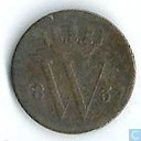 Pays-Bas ½ cent 1837