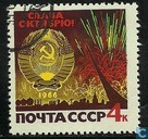 October Revolution 49 years