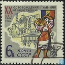 Anniversary of the Eastern countries