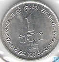 Sri Lanka 1 cent 1978