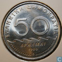 Greece 50 drachmai 1980