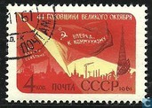 October revolution 44 years
