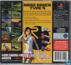 Video games - Sony Playstation - Ridge Racer Type 4
