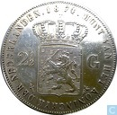 Netherlands 2½ gulden 1874 (with cloverleaf-shaped sword tip)