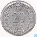 Inde 20 paise 1982 (B)