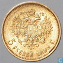 Russie 5 roubles 1899