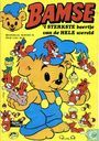 Comic Books - Bamse - Bamse 26