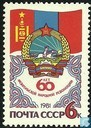 Republic of Mongolia