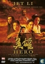 DVD / Video / Blu-ray - DVD - Hero