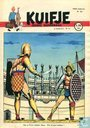 Comic Books - Kuifje (magazine) - Kuifje 24
