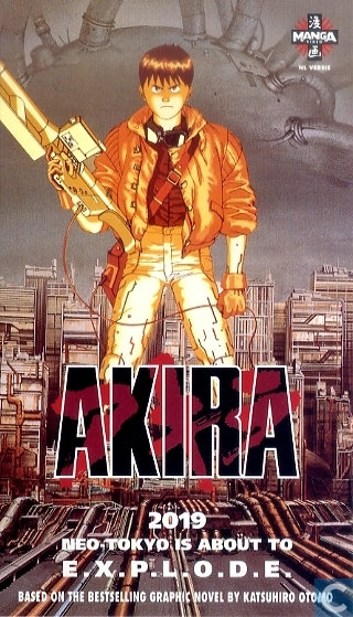 Akira - VHS video tape - Catawiki