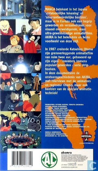Akira - Production Report - VHS video tape - Catawiki