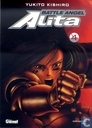 Comics - Battle Angel Alita - Battle Angel Alita 4