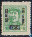 Mao Tse-tung with imprint