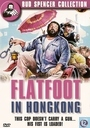 Flatfoot In Hongkong