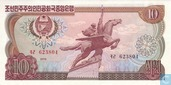 North Korea 10 Won 1978 - P20a