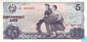 North Korea 5 Won 1978 - P19c