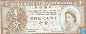 Hong Kong 1 Cent