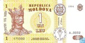 Moldavie 1 Leu 1994