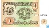 Banknotes - National Bank of the Republic of Tajikistan - Tajikistan 1 Rouble