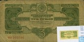 3 Russie Rouble Or 1943