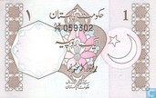 Pakistan 1 Rupee (P27g) ND (1983-)
