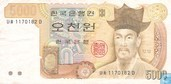 Zuid-Korea 5.000 Won
